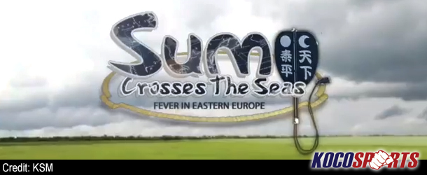 "Video: Sumo Crosses The Seas – ""Inside the 2012 European Sumo Championship"""