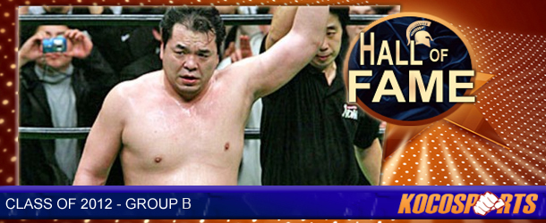Mitsuharu Misawa inducted into the Kocosports.com Combat Sports Hall of Fame
