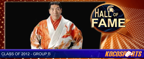 Shohei Baba inducted into the Kocosports.com Combat Sports Hall of Fame