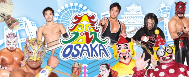Video: Osaka Pro TENNOZAN 2012 FINAL! 16.12.2012 (Sky A+)