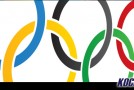 Big changes to Olympic sports programme on way after Agenda 2020 Summit