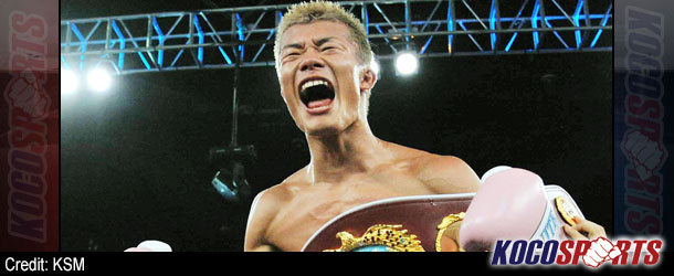 Kameda confident ahead of Cebu world title fight