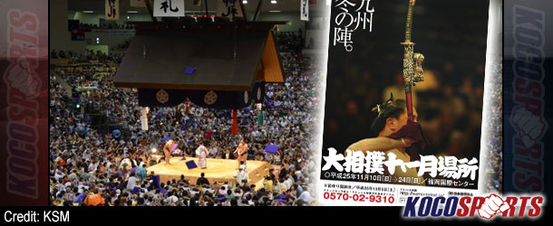 "Video: Breaking coverage of the Japan Sumo Association's ""Kyushu Basho"" – 11/15/13 – (Live @ 7:30PM EST / 12:30AM GMT)"