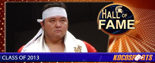 Shinya Hashimoto inducted into the Kocosports.com Combat Sports Hall of Fame