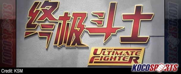 "Video: The Ultimate Fighter – ""China Power"" – 12/08/13 – (Full Show)"
