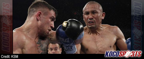 Lomachenko's bid for title in second fight ends in loss