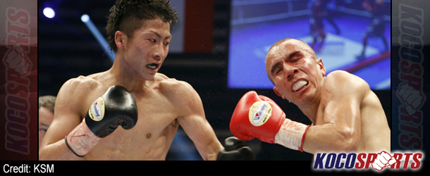 Naoya Inoue wins the WBC light flyweight title with TKO over Adrian Hernandez