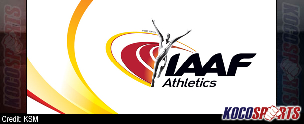 El Moutawakel's decision not to stand for IAAF President strengthens Coe position as favourite