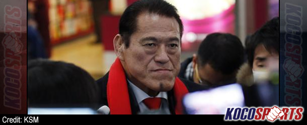 Antonio Inoki named Chairman of North Korean Pro-Wrestling Festival; event to feature Pro Wrestling & other Martial Arts