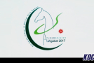 Ashgabat's Asian Indoor and Martial Arts Games may include 30 sports and 6,000 athletes