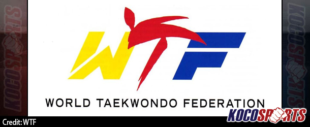Video: 1ST WTF World Cadet Taekwondo Championships coverage – 07/24/14 – (Female – 29kg Final)