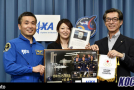 Japanese astronaut returns official JOC pennant after historic space expedition