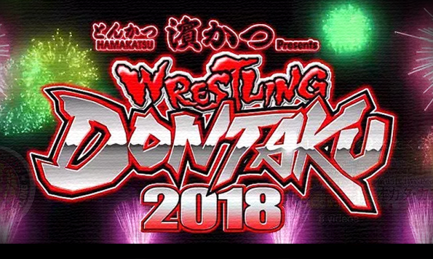 Video: NJPW Wrestling Dontaku – 05/04/18 – (Full Show)
