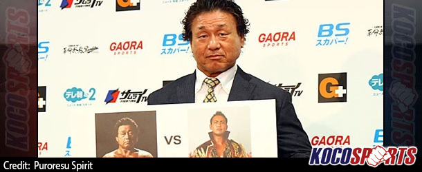 Genichiro Tenryu will officially retire on November 15th; announces that Kazuchika Okada will be his final opponent