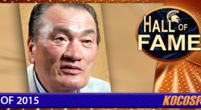 Wajima Hiroshi inducted into the Kocosports Combat Sports Hall of Fame