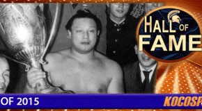 Futabayama Sadaji inducted into the Kocosports Combat Sports Hall of Fame