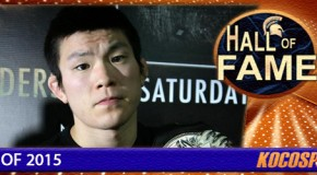 Shinya Aoki inducted into the Kocosports Combat Sports Hall of Fame