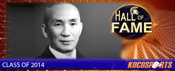 Yip Man inducted into the Kocosports Combat Sports Hall of Fame
