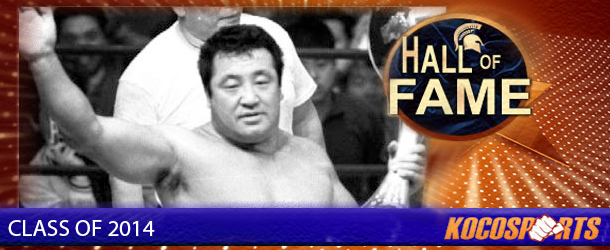 Rikidōzan inducted into the Kocosports Combat Sports Hall of Fame