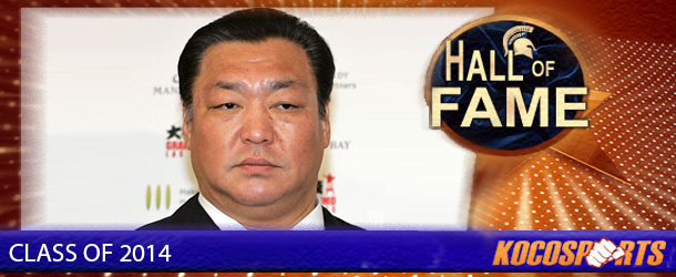 Kitanoumi Toshimitsu inducted into the Kocosports Combat Sports Hall of Fame