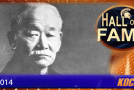 Kanō Jigorō inducted into the Kocosports Combat Sports Hall of Fame