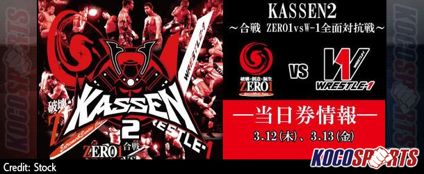 "KASSEN 2 ""All-Out Versus Resistance"" results – 03/12/15 – (War – ZERO1 vs. W-1)"