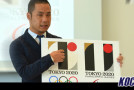 Tokyo 2020 organizing committee pulls controversial Olympic logo at request of designer