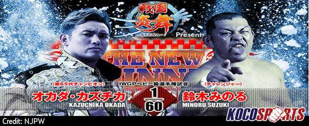 "Podcast: ""Wrestle AM"" – 02/05/17 – (NJPW New Beginning in Sapporo 2017 review; Weekends wrestling news)"