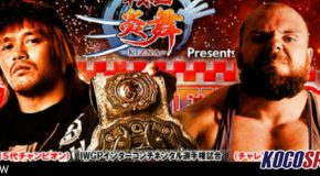"""Podcast: """"Wrestle AM"""" – 02/10/17 – (NJPW New Beginning in Osaka 2017 Preview and Predictions)"""