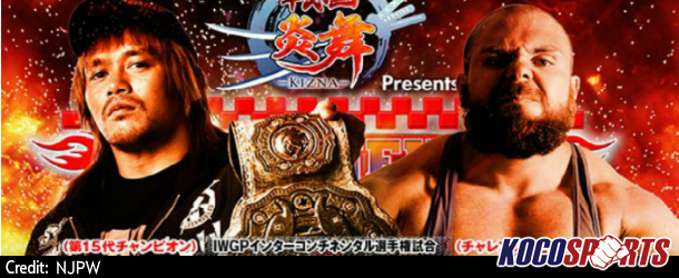 "Podcast: ""Wrestle AM"" – 02/10/17 – (NJPW New Beginning in Osaka 2017 Preview and Predictions)"