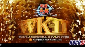 NJPW Wrestle Kingdom 11 results – 01/04/2017 – (Kazuchika Okada & Kenny Omega blow the roof of the Tokyo Dome)
