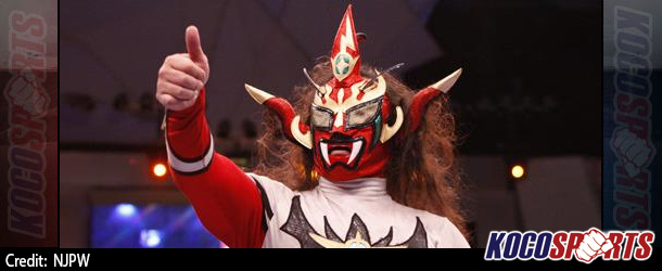 "ROH confirms ​Jushin ""Thunder"" Liger to be a part of their combined events with NJPW in May"