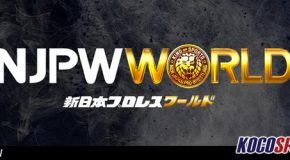 NJPW announces a new English color commentator to replace Steve Corino on NJPW World