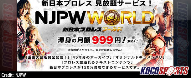 "NJPW annouces ""New Japan World"" network for 999 Yen per month; intended to compete with WWE Network"
