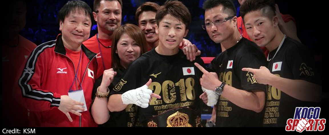 Naoya Inoue KO's Jamie McDonnell in 1st round to claim WBA Title in his bantamweight debut