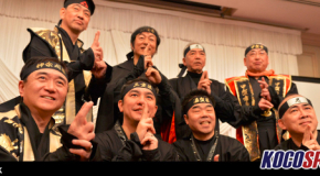 """Tokyo's 2020 Olympic games to feature a """"Ninja Council"""" as part of their tourism efforts"""