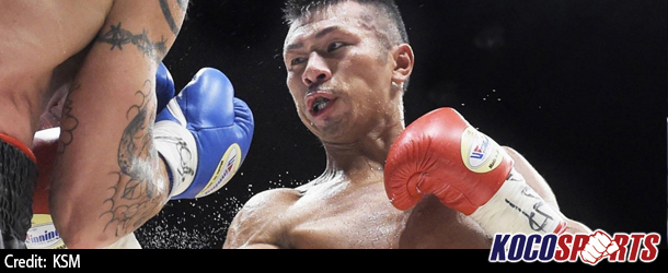 Takashi Uchiyama will get a rematch against Jezreel Corrales for the WBA super featherweight title