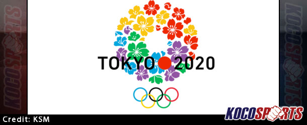 Tokyo aims to focus on delivering sustainable Olympic Games at their 2020 hosted event