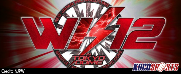 New Japan Pro Wrestling announces lineup for Wrestle Kingdom 12 fan festa