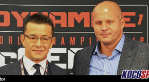 Fedor Emelianenko set make his return to MMA; will headline a New Years Eve event held in Japan